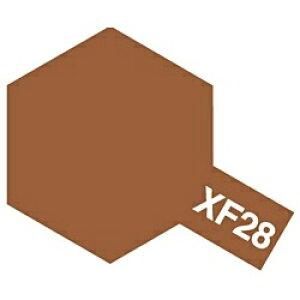 タミヤカラー エナメル塗料 つや消し XF28 ダークコッパー 10ml 80328