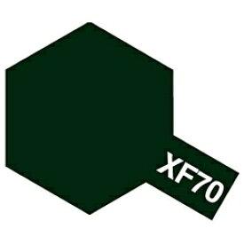 タミヤ TAMIYA タミヤカラー アクリルミニ XF-70 暗緑色2