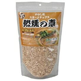 新富士バーナー Shinfuji Burner SOTO スモークチップス熱燻の素 旨味ブレンド ST-1316