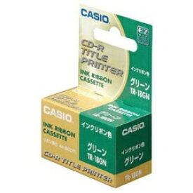 カシオ CASIO 【純正】 インクリボンカセット (グリーン) TR-18GN[TR18GN]【wtcomo】