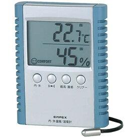 エンペックス EMPEX INSTRUMENTS TD-8172 温湿度計 デジコンフォ2 [デジタル][TD8172]