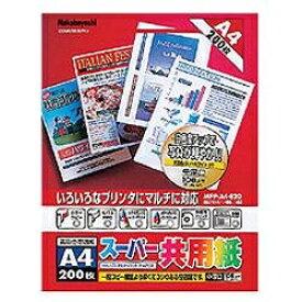 ナカバヤシ Nakabayashi スーパー共用紙 (A4サイズ・200枚) MPP-A4-E20[MPPA4E20]