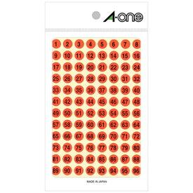 エーワン A-one 数字シール 特殊ラベル 蛍光赤 08083 [4シート /100面 /マット]