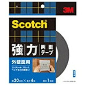 3Mジャパン スリーエムジャパン スコッチ 強力両面テープ(外壁面用) SKB-20[SKB20]