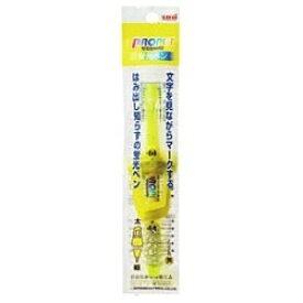 三菱鉛筆 MITSUBISHI PENCIL [マーキングペン] プロパス・ウインドウ (水性顔料・太字角芯+細字丸芯)(インク色:黄) PUS102T1P.2[PUS102T1P2]