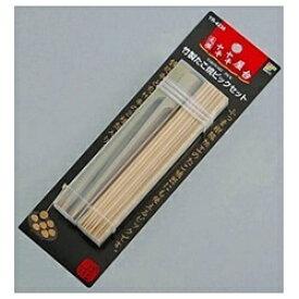 和平フレイズ Wahei Freiz 元祖ヤキヤキ屋台 竹製たこ焼きピックセット YR-4238[YR4238]