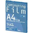 アスカ ラミネーター専用フィルム (A4サイズ・100枚) BH907