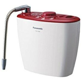 パナソニック Panasonic TK-CS40 据置型浄水器 チェリーレッド[TKCS40R]