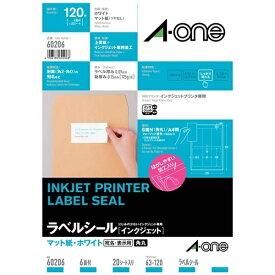 エーワン A-one ラベルシール インクジェット ホワイト 60206 [A4 /20シート /6面 /マット]【aoneC2009】
