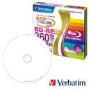 【あす楽対象】 三菱化学メディア 録画用 BD-RE DL Ver.2.1 1-2倍速 50GB 5枚【インクジェットプリンタ対応】 VBE260NP5V1