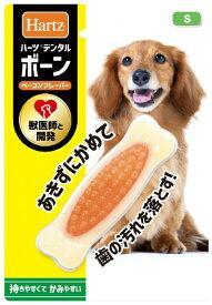 住商アグロインターナショナル SUMMIT AGRO INTERNATIONAL ハーツ デンタル ボーン 超小型犬用