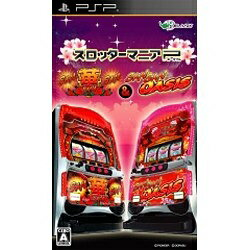 ドラス スロッターマニアP サンサンハナハナ&サンサンノオアシス【PSPゲームソフト】