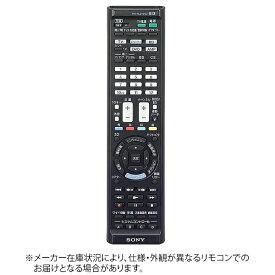 ソニー SONY 学習機能付きリモコン RM-PLZ430D[テレビ レコーダー オーディオ リモコン RMPLZ430D]