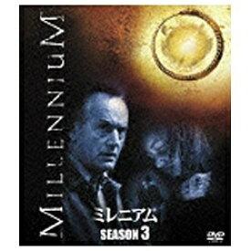 20世紀フォックス ミレニアム シーズン3[SEASONSコンパクト・ボックス] 【DVD】