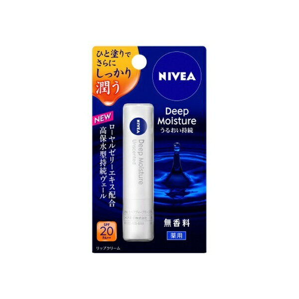 花王 Kao NIVEA(ニベア) ディープモイスチャーリップ 無香料 2.2g 〔リップクリーム〕