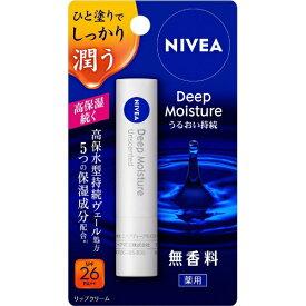 花王 Kao NIVEA(ニベア) ディープモイスチャーリップ 無香料 2.2g 〔リップクリーム〕【rb_pcp】