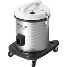日立 HITACHI CV-G1200 業務用掃除機 [紙パックレス式][CVG1200]