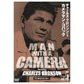 アイ・ヴィー・シー IVC チャールズ・ブロンソン カメラマン・コバック Vol.5 デジタルリマスター版 【DVD】