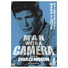 アイ・ヴィー・シー IVC チャールズ・ブロンソン カメラマン・コバック Vol.6 デジタルリマスター版 【DVD】