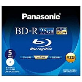 パナソニック Panasonic LM-BR25MDH5 データ用BD-R LM-BR25MDH5 [5枚 /25GB /インクジェットプリンター対応][LMBR25MDH5] panasonic【wtcomo】