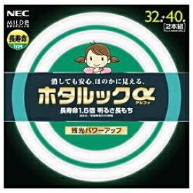 NEC エヌイーシー FCL32.40ENM-SHG-A 丸形蛍光灯(FCL) ホタルックα MILD色 [昼白色][FCL3240ENMSHGA]