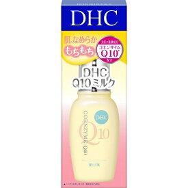 DHC ディーエイチシー DHC(ディーエイチシー) Q10ミルクSS(40ml)〔乳液〕