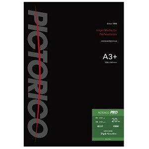 ピクトリコ PICTORICO ピクトリコ ピクトリコプロ・フォトペーパー (A3ノビ・20枚) PPR200-A3+/20[PPR200A3+20]【wtcomo】