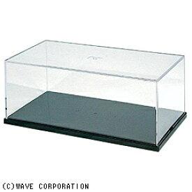 ウェーブ WAVE T・ケース【M】(幅227×高83 ×奥行118mm 積み重ね可能)