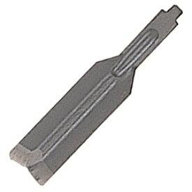 プロクソン PROXXON カービング替刃 角 7mm No.28575 90