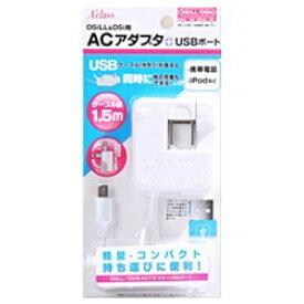 アクラス ACアダプタ+USBポート(DSi/DSiLL用)【DSi/DSiLL】