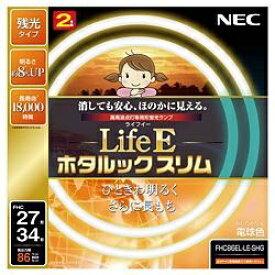 NEC エヌイーシー FHC86EL-LE-SHG 丸形スリム蛍光灯(FHC) LifeEホタルックスリム [電球色][FHC86ELLESHG]