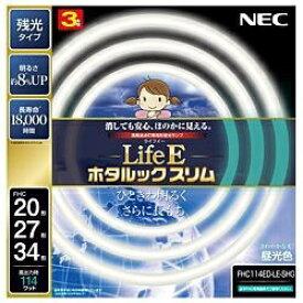 NEC エヌイーシー FHC114ED-LE-SHG 丸形スリム蛍光灯(FHC) LifeEホタルックスリム [昼光色][FHC114EDLESHG]