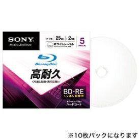 ソニー SONY データ用BD-RE 10BNE1DCPS2 [10枚 /25GB /インクジェットプリンター対応]【wtcomo】