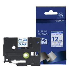 ブラザー brother 【ブラザー純正】ピータッチ ラミネートテープ TZe-133 幅12mm (青文字/透明) TZe TAPE 透明 TZe-133 [青文字 /12mm幅][TZE133]