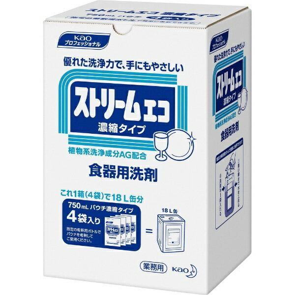 花王 Kao ストリームエコ 濃縮タイプ 750ml×4袋入 〔食器用洗剤〕
