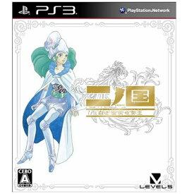 レベルファイブ LEVEL5 二ノ国白き聖灰の女王【PS3ゲームソフト】