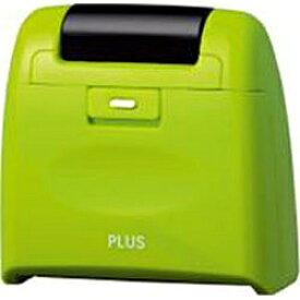 プラス PLUS 個人情報保護スタンプ ローラーケシポンワイド(グリーン) IS-510CMGR[IS510CMGR]