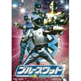 東映ビデオ ブルースワット Vol.5 【DVD】