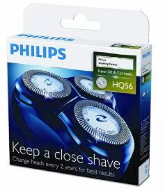 フィリップス PHILIPS シェーバー替刃(3ヘッド入) HQ56/51[HQ5651]