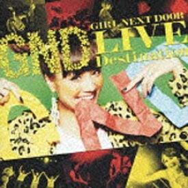 エイベックス・エンタテインメント Avex Entertainment GIRL NEXT DOOR/アガルネク!(LIVE映像収録DVD付) 【CD】