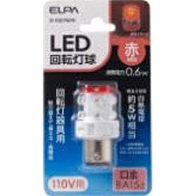 ELPA エルパ G-1007B-R LED回転灯球 レッド [BA15d /赤色 /1個][G1007BR]