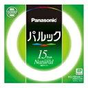 パナソニック FCL15ENWF 丸形蛍光ランプ 「パルック」(15形/ナチュラル色) FCL15ENWF