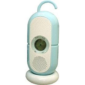 ANDO アンドーインターナショナル R9-381W 携帯ラジオ グリーン [防滴ラジオ /AM/FM /ワイドFM対応][R9381W]