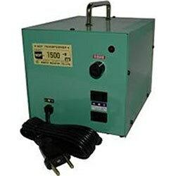 【送料無料】 日章工業 変圧器 (ダウントランス)「トランスフォーマ NDF-Eシリーズ」(220V・1500W) NDF-1500E[NDF1500E]
