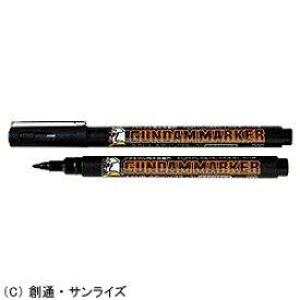 GSIクレオス GSI Creos ガンダムマーカー スミイレ用/ふでペン(スミ入れふでペン ブラック・NEW)