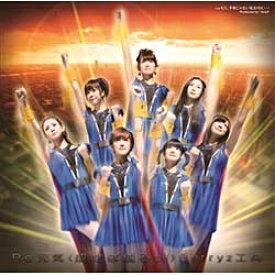 キングレコード KING RECORDS Berryz工房/Be 元気<成せば成るっ!> 初回生産限定盤B 【CD】