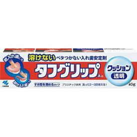 タフグリップ 入れ歯安定剤 透明 40g小林製薬 Kobayashi