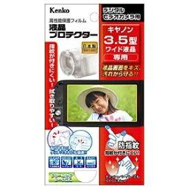 ケンコー・トキナー KenkoTokina 液晶プロテクター(キヤノン3.5型ワイド液晶用)EPV-CA35W-AFP[EPVCA35WAFP]