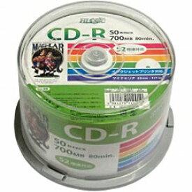 磁気研究所 Magnetic Laboratories HDCR80GP50 データ用CD-R Hi-Disc ホワイト [50枚 /700MB /インクジェットプリンター対応]