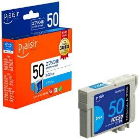 プレジール plaisir PLE-E50C-N2 互換プリンターインク シアン[PLEE50CN2]